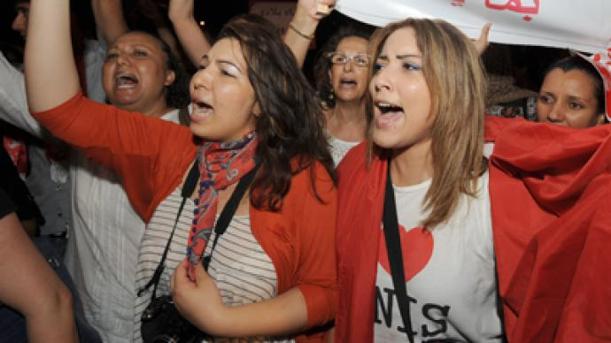 Tunisian women protest inequality bill labeling them 'complementary' to men
