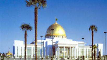 "Turkmenistan swaps ""sacred text"" for computer studies"