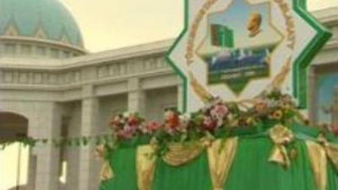 Turkmenistan's constitution amended