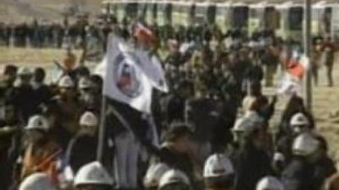 Twelfth day miners strike in Chile