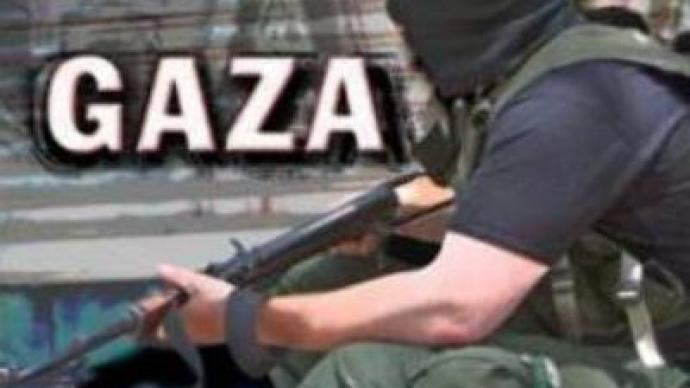 Two Palestinians killed in Gaza