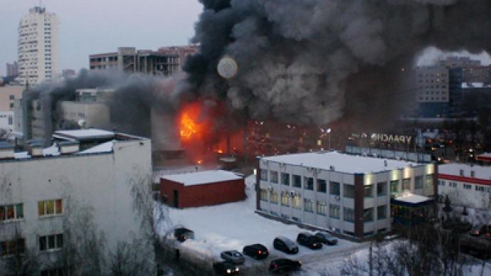 Two killed in shopping mall fire in Russia's Urals