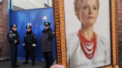 Iron Lady behind bars: Tymoshenko moved to prison