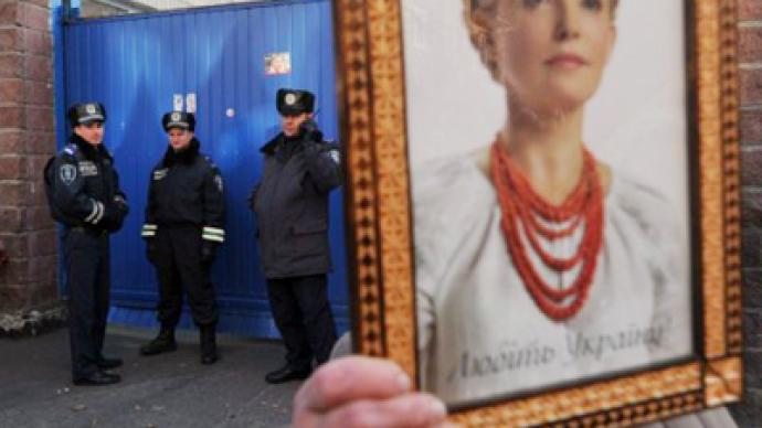 Court refuses to free ex-PM Tymoshenko