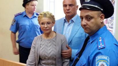 Ukrainian ex-PM Tymoshenko jailed for seven years