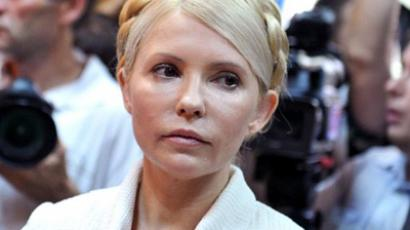 EUkraine further away after Tymoshenko trial
