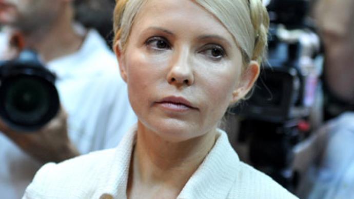 Ukrainian High Court upholds Tymoshenko sentencing
