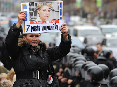Tymoshenko: from Iron Lady to Joan of Arc