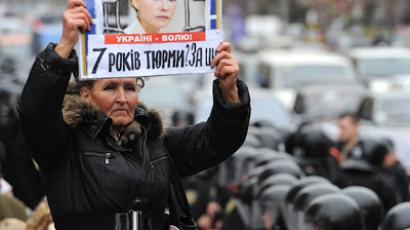 Naked protest raises temperature outside Tymoshenko court