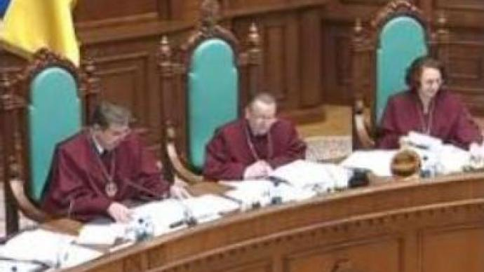 Ukraine: Constitutional Court's Chairman resigns