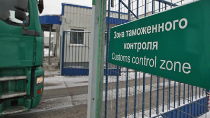 Ukraine at trade crossroads