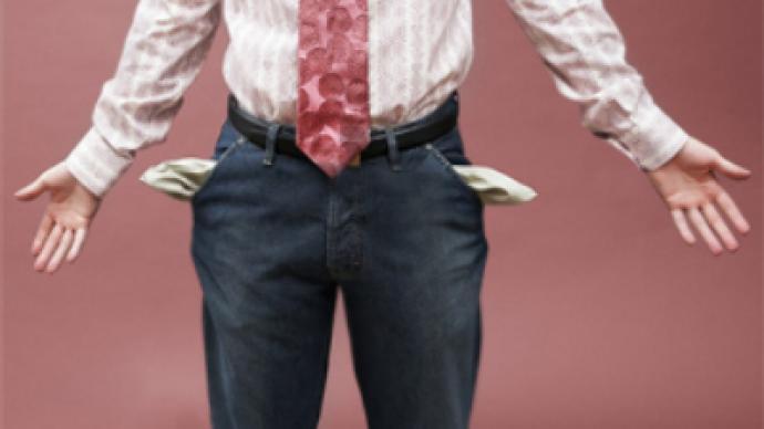 'Ukraine lacks means to pay off debt'