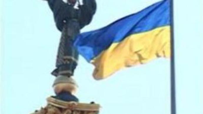 Ukraine: no quorum in parliament