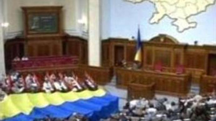 Ukraine: Opposition deputies resign from Rada