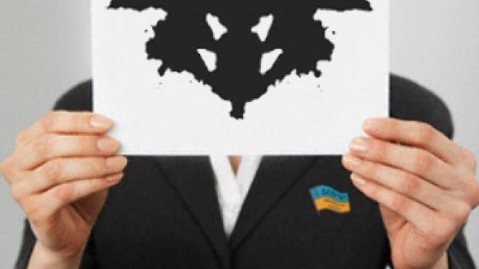 Ukraine parliament demands mental examination of mayor