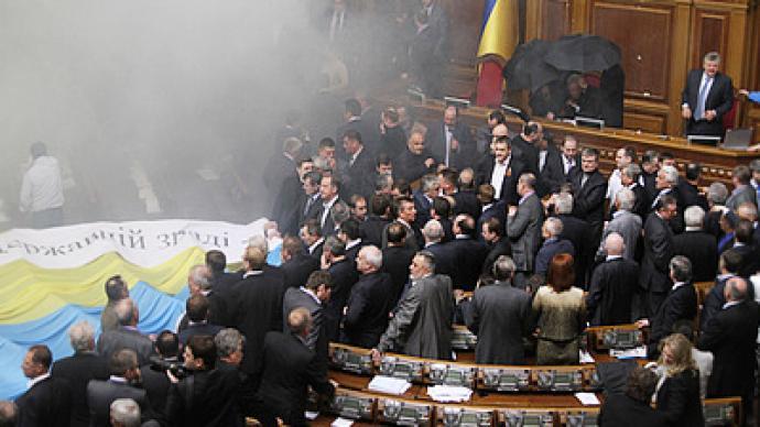 Massive brawl in Ukrainian Parliament
