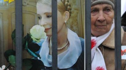 Human rights court begins hearings on Tymoshenko case