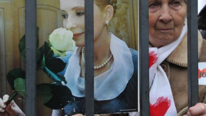 EU considers Ukraine's isolation over Tymoshenko case
