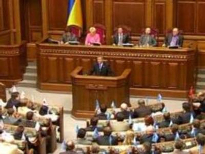 Ukraine to forge new parliament