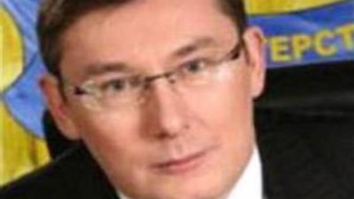 Ukraine's former Interior Minister's apartment searched