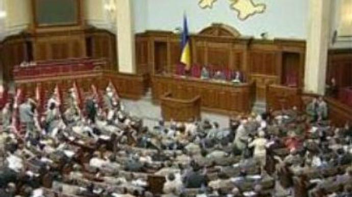 Ukraine's parliament holds last session