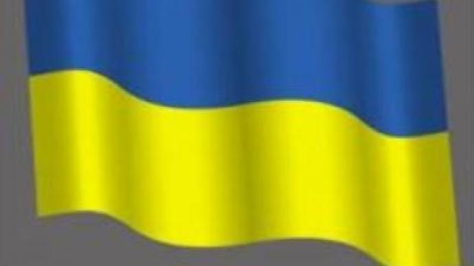 Ukrainian Constitutional court judge sacked