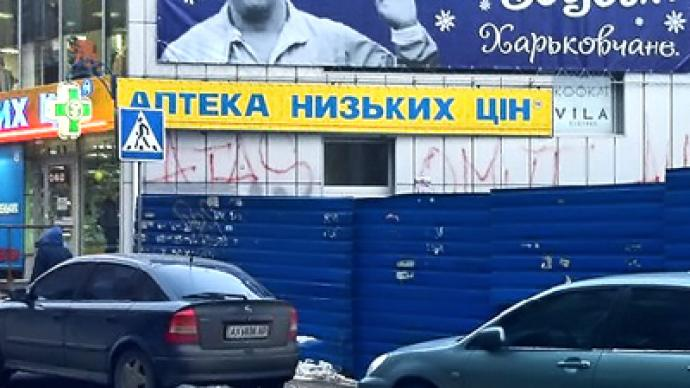 Ukrainian police take down Pablo Escobar