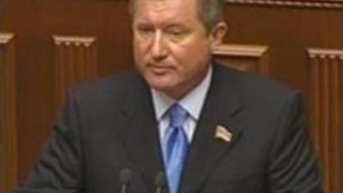 Ukranian MP dies in hospital