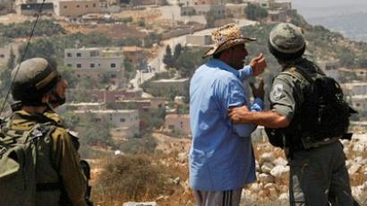 Israel boosts self-defense in West Bank