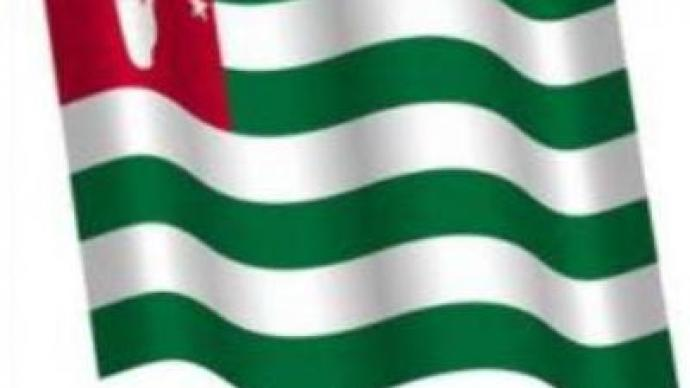UN mission to Abhazia to stay