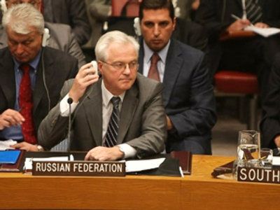 UN resolution rejected by Russia