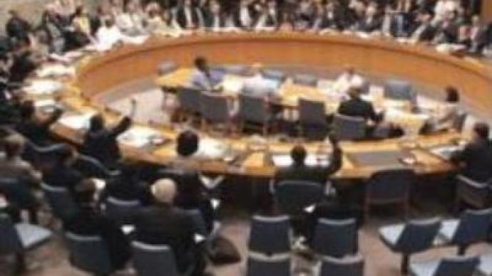 UN Security Council to meet over Kosovo