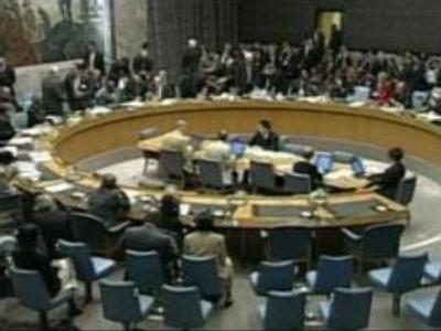 UN talks on Iran postponed
