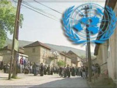 UN team ends Kosovo visit