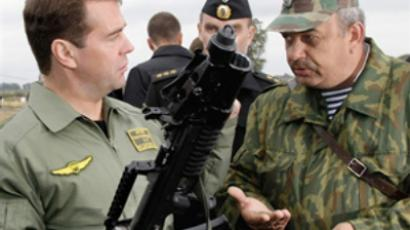 Medvedev inspects southern shooting range