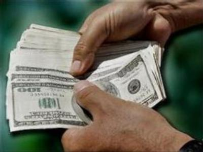US $ 1,200,000 stolen in Moscow centre