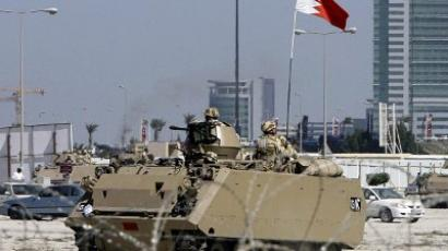 Bahrain-Saudi Arabia union 'meant to save US Navy base'