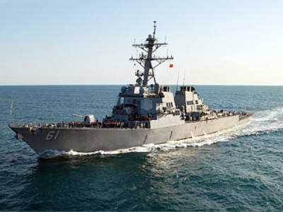 US destroyer shells Polish shore