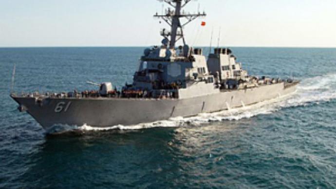 US destroyer shells Polish shore