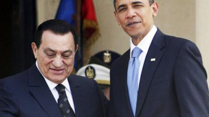 Hosni Mubarak resigns his post - Egyptian VP