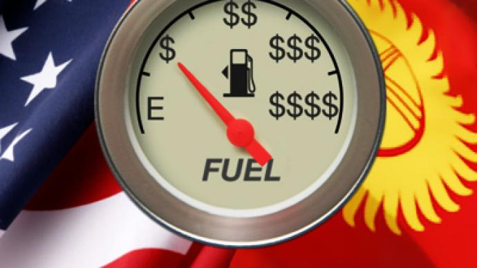 Pentagon enabled fuel fraud in Kyrgyzstan – US congressional report