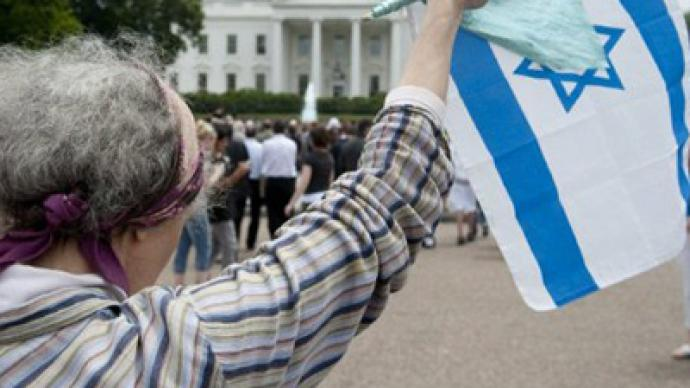 US agenda on Israel is not one of peace - author