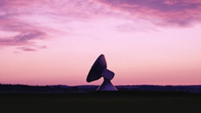 U.S Senate votes to deploy more foreign radars