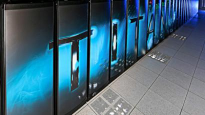 World's fastest comp: China unveils new top-ranking supercomputer