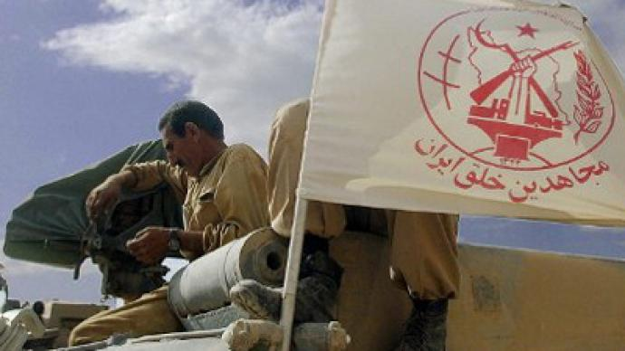 US trained Iranian 'terrorist' group – report