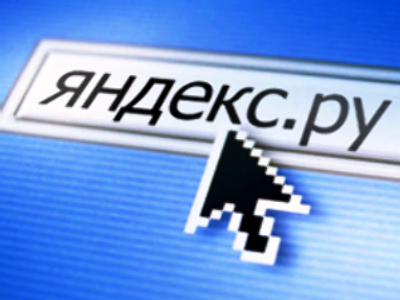 Use Russian alphabet online: Medvedev
