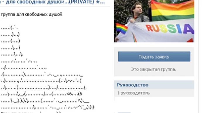 Russia's biggest social network goes gay-friendly