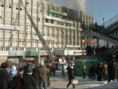 Vladivostok commemorates fire victims
