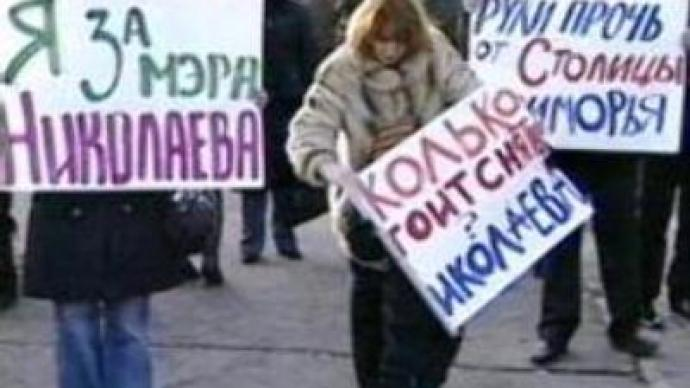 Vladivostok residents try to get their mayor back in office