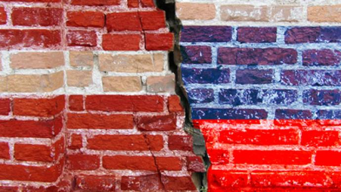 Off the wall: a mental barrier between Russia and Latvia